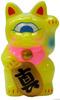 Mini Fortune Cat - Neon Yellow