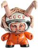 Gagarin vs Alien