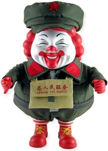 Mc_supersized_-_china-ron_english-mc_supersized-secret_base-trampt-76261m