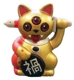 A_little_misfortune_-_goldred-ferg-misfortune_cat-playge-trampt-79811m