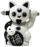 A_little_misfortune_-_whiteblack-ferg-misfortune_cat-playge-trampt-79816t