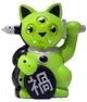 A_little_misfortune_-_greenblack-ferg-misfortune_cat-playge-trampt-79823t