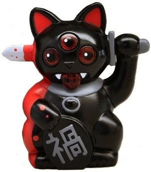 A_little_misfortune_-_blackred-ferg-misfortune_cat-playge-trampt-79825m
