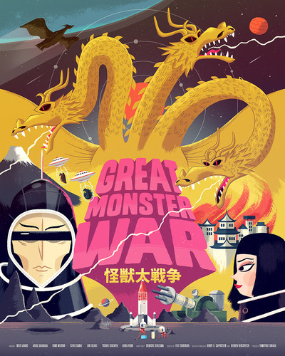 The_great_monster_war-christopher_lee-gicle_digital_print-trampt-81448m