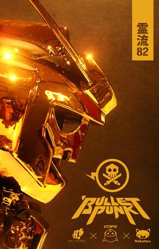 Bulletpunk_roborar-quiccs-robotars-trampt-85006m