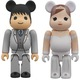 Bride & Groom Be@rbrick Set (V2)