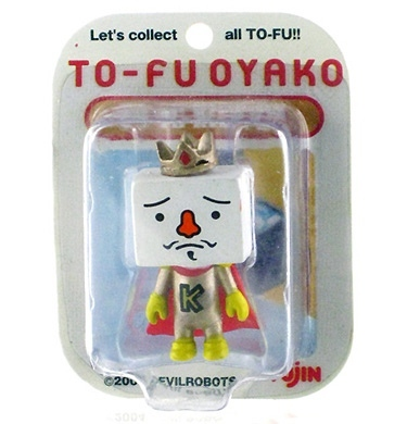 To-fu_king-devilrobots-to-fu_oyako-yujin-trampt-89072m