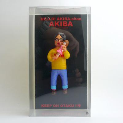 Akiba-yukinori_dehara-mixed_media-trampt-89655m