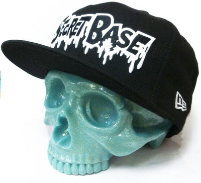 Skull_head_-__teal_blue-secret_base-skull_head-secret_base-trampt-92826m