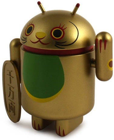 Lucky_cat_-_luck_in_wealth_good_fortune-mr_shane_jessup-android-dyzplastic-trampt-93224m
