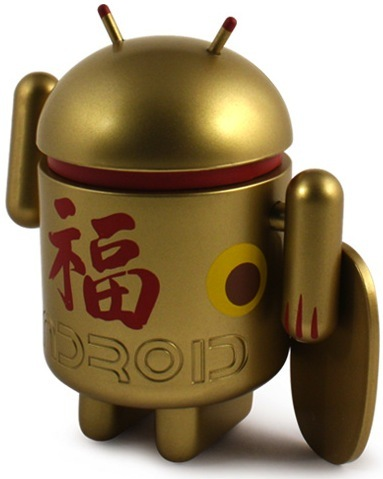 Lucky_cat_-_luck_in_wealth_good_fortune-mr_shane_jessup-android-dyzplastic-trampt-93225m