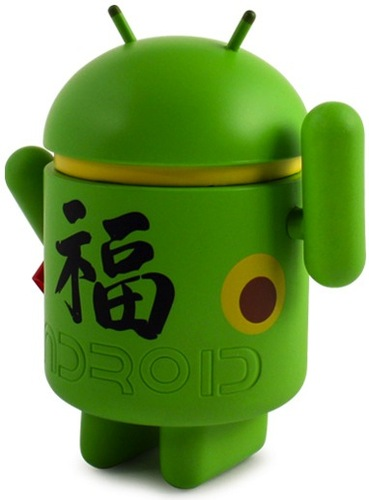 Lucky_cat_-_luck_in_studies-mr_shane_jessup-android-dyzplastic-trampt-93242m