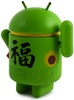 Lucky_cat_-_luck_in_studies-mr_shane_jessup-android-dyzplastic-trampt-93242t