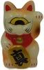 Mini Fortune Cat - GID