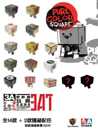 Peaceday_square_mk1-ashley_wood-square_mk1-threea_3a-trampt-94554m