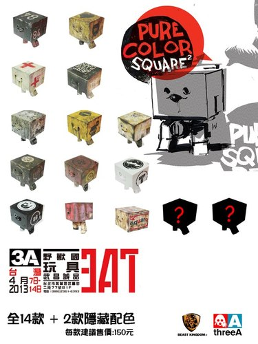 Night_watch_square_mk1-ashley_wood-square_mk1-threea_3a-trampt-94555m