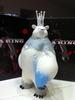 Panda_king-polar_king-woebots_aaron_martin_classified-panda_king-trampt-95792t