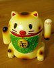 Lucky_cat-troy_martin-android-trampt-95871t