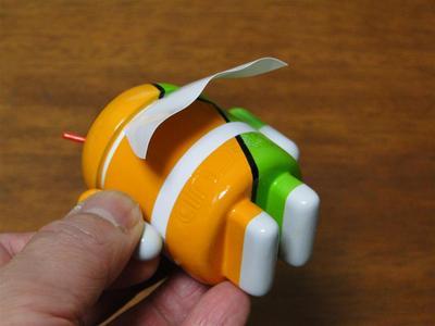 Chrome_man-hitmit-android-trampt-96144m