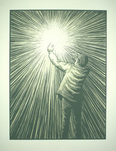 Its_okay_to_have_your_own-justin_santora-screenprint-trampt-97425m