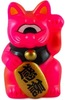 Mini Fortune Cat - Hot Pink w/ Black Collar