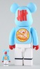 Wear_a_sock_kid_400_and_100_berbrick-undftd-berbrick-medicom_toy-trampt-98204t