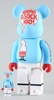 Wear_a_sock_kid_400_and_100_berbrick-undftd-berbrick-medicom_toy-trampt-98205t