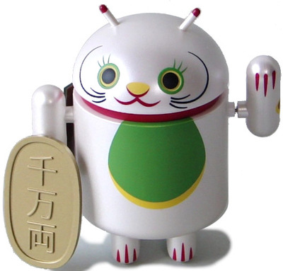 Lucky_cat_-_solar_powered_custom-hitmit-android-trampt-99657m