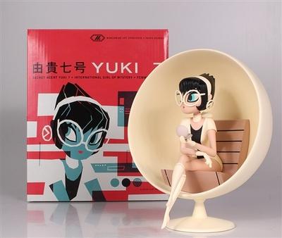 Yuki_7-kevin_dart-yuki_7-gentle_giant-trampt-105878m