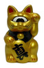 Mini Fortune Cat - Gold/Black