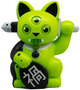 Misfortune Cat - 2013 SDCC Green 8""