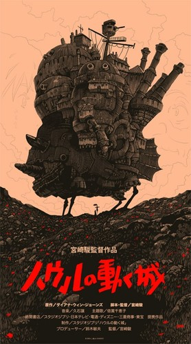Howls_moving_castle-olly_moss-screenprint-trampt-107035m