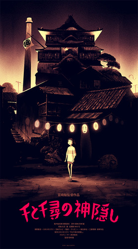 Spirited_away-olly_moss-screenprint-trampt-107036m