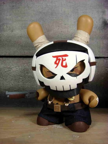 The_skullheads_-_boso-huck_gee-dunny-trampt-108815m