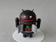 Meach2013-hitmit-android-trampt-110905t