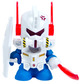 'Bot Mini Dam Gun - White