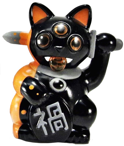 A_little_misfortune_-_blackorange-ferg_chris_ryniak-misfortune_cat-playge-trampt-112650m