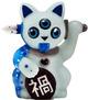 A_little_misfortune_-_gid_blueblue-ferg_chris_ryniak-misfortune_cat-playge-trampt-112655t