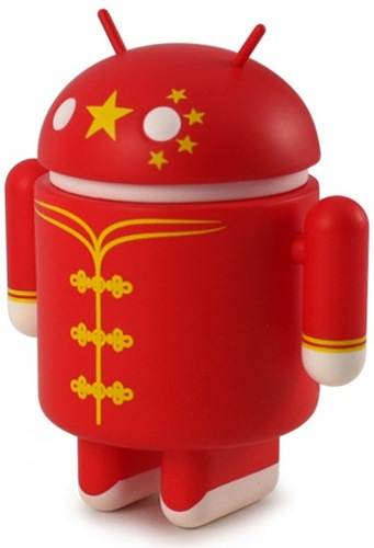 China_national_day_android-andrew_bell-android-dyzplastic-trampt-115633m