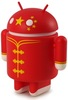China_national_day_android-andrew_bell-android-dyzplastic-trampt-115633t
