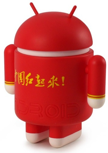 China_national_day_android-andrew_bell-android-dyzplastic-trampt-115634m