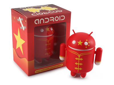 China_national_day_android-andrew_bell-android-dyzplastic-trampt-115635m