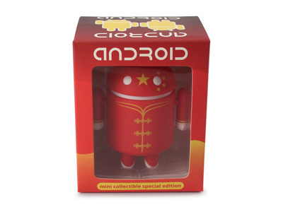 China_national_day_android-andrew_bell-android-dyzplastic-trampt-116177m
