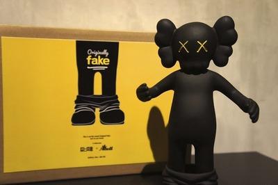 Originally_fake_-_black-abell_octovan-originally_fake-flabslab-trampt-119853m