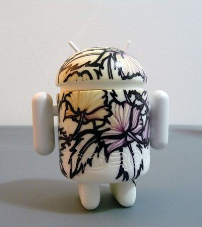 Hibiscus-lisarisa-android-trampt-120927m