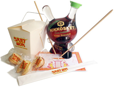 Kikkosket_-_low_sodium-sket_one-dunny-trampt-121274m