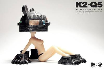 K2-q5-alan_ng-keiko-fools_paradise-trampt-121728m