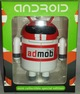 Admob_racer-andrew_bell-android-dyzplastic-trampt-122838t