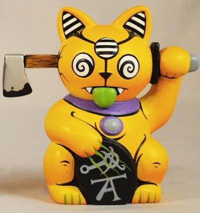 Yellow-ardabus_rubber-misfortune_cat-trampt-123164m