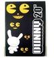 Pacman_black_-_20-dalek_james_marshall-dunny-kidrobot-trampt-123451t